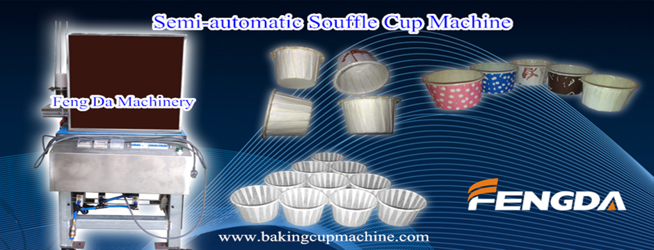 souffle cup machine